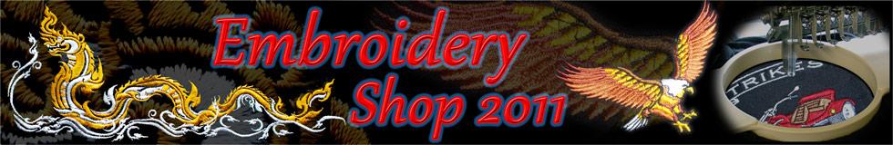 Embroideryshop 2011-Logo
